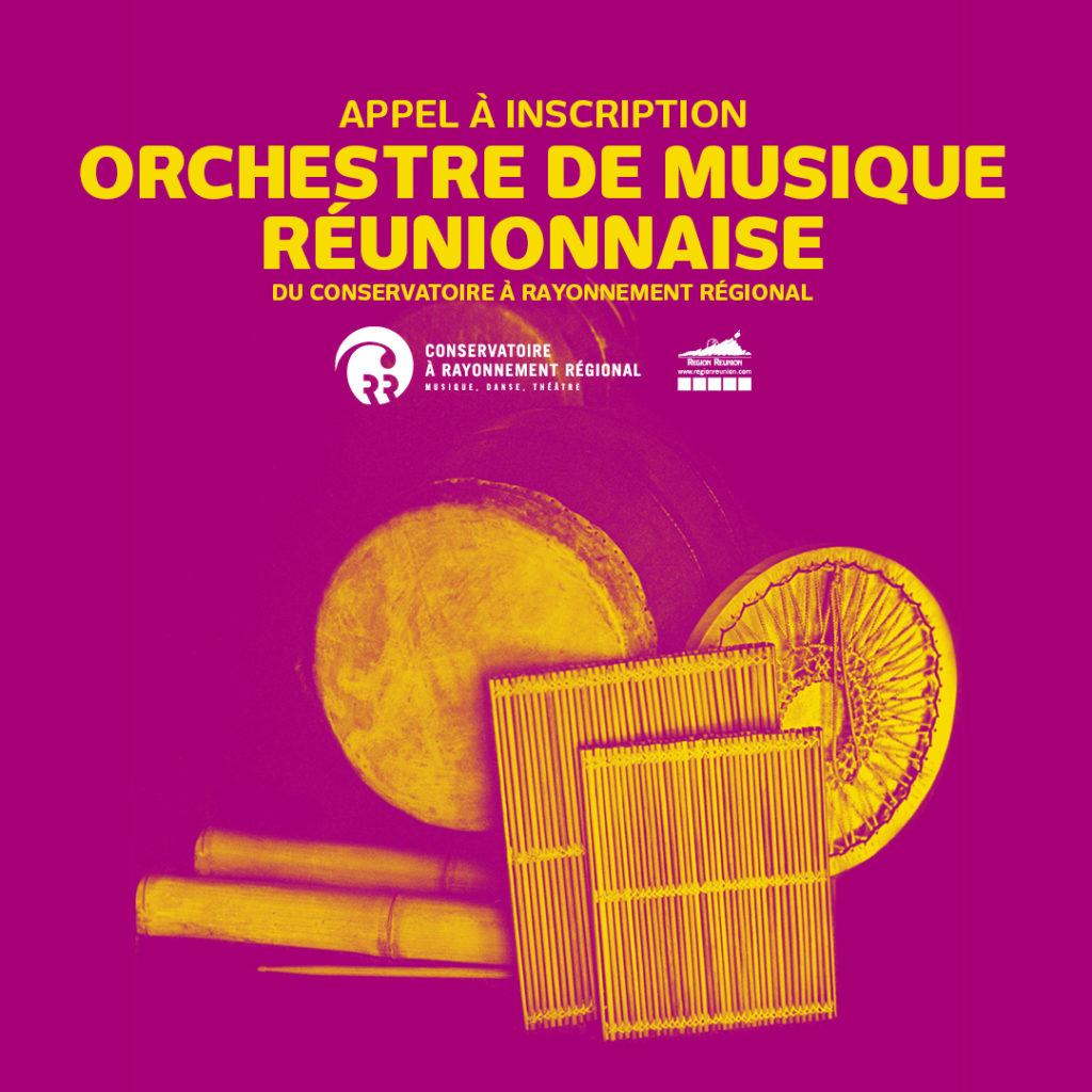 ORCHESTRE DE MUSIQUE REUNIONNAISE APPEL A INSCRIPTION